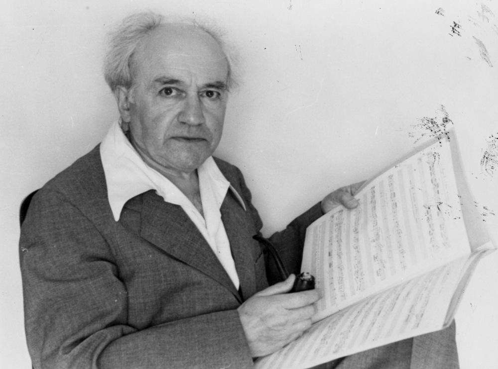 Ernest Bloch (1880-1959)