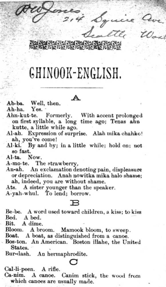 Chinook Jargon dictionary, 1888, p. 7