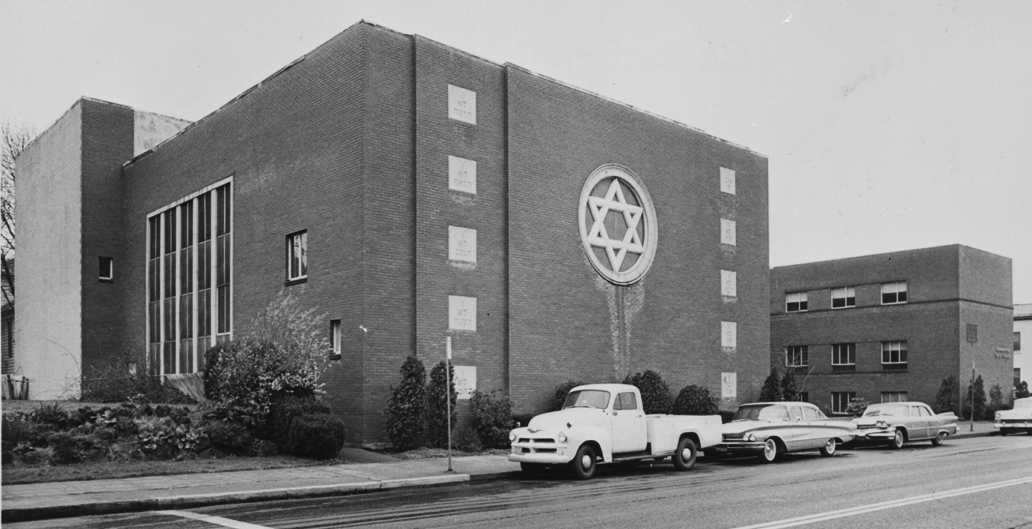 Nevah Shalom synagogue, old, exterior, 1963, bb008621