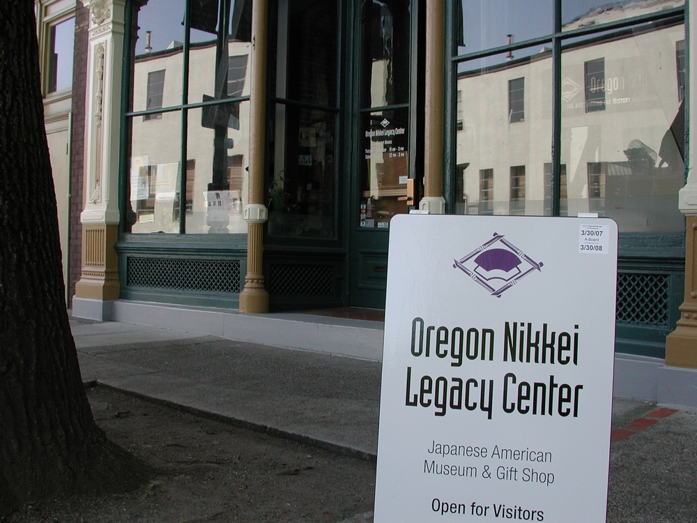 Oregon Nikkei Legacy Center, outside