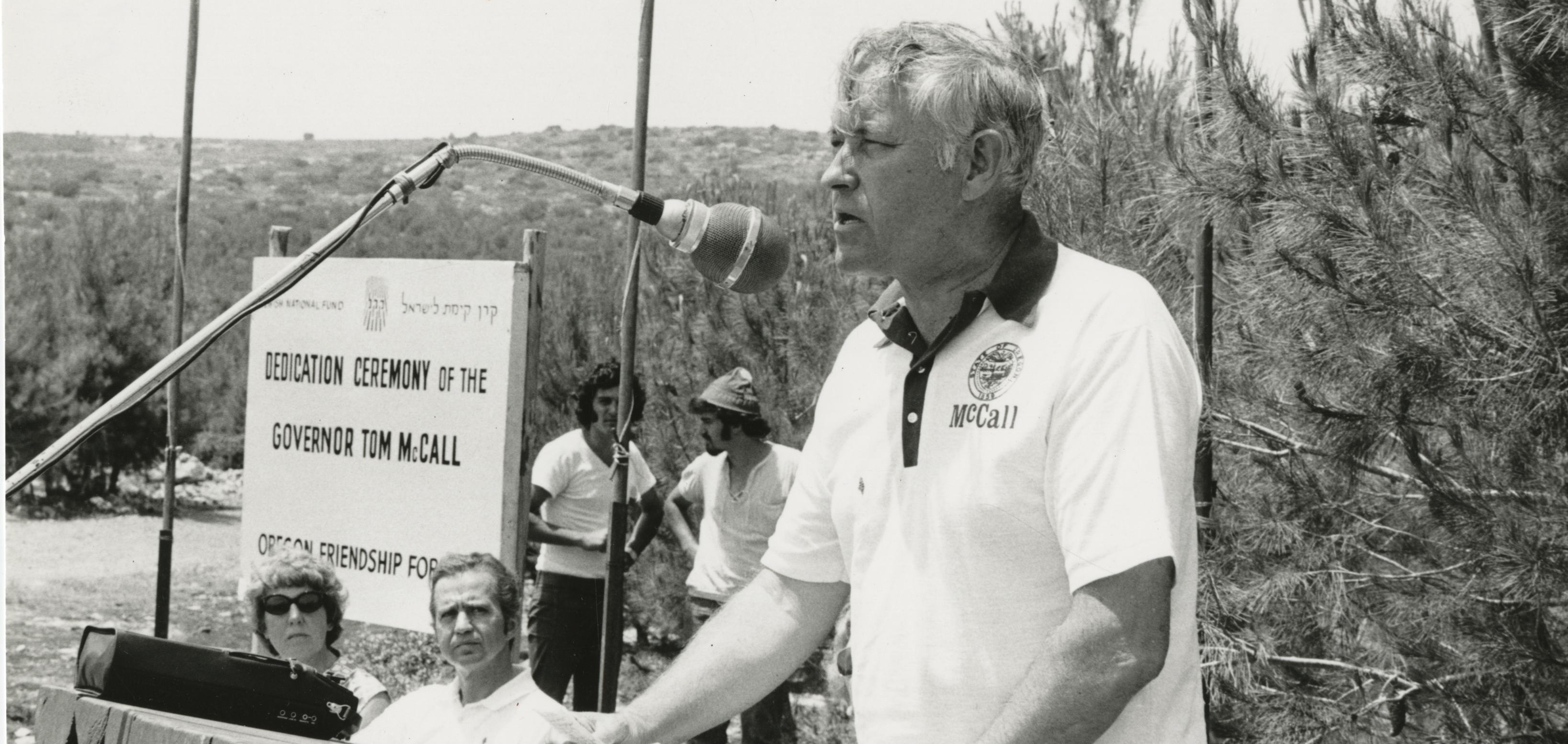 McCall dedicating the Oregon Friendship Forest in Israel, 1973